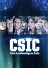 Crime Scene Investigation Center