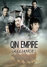 Qin Empire: Alliance